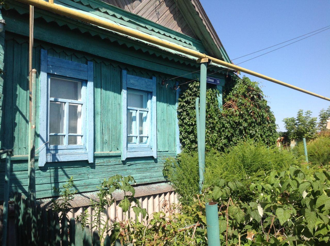 продажа земли и домов в ульяновске на авито удивительные пожелания