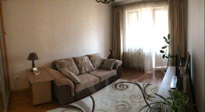 Доска объявлений продажи комнат в московской области люберецкого района подать объявление бесплатно ростов-на-дону