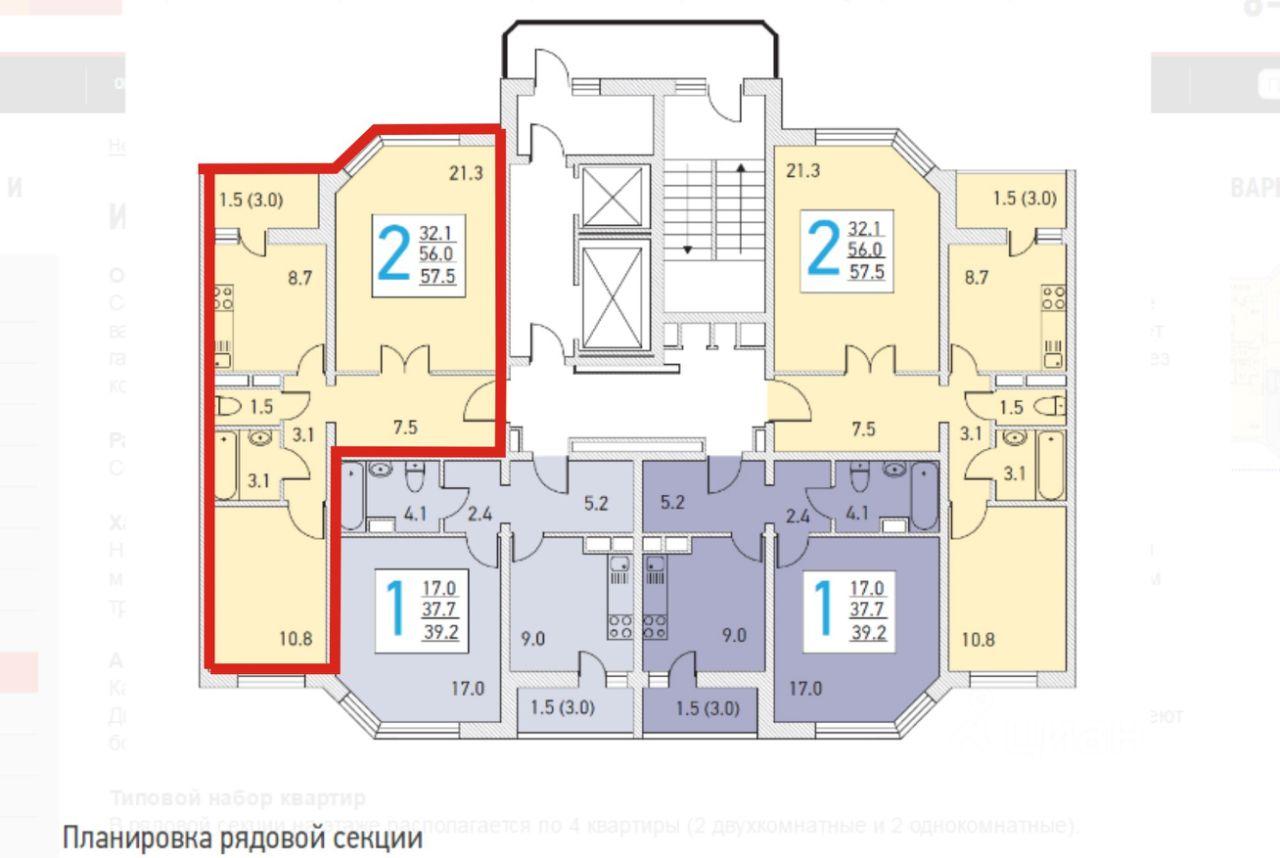 Типовой жилой дом серии и-155мм-спнн планировки квартир, фот.