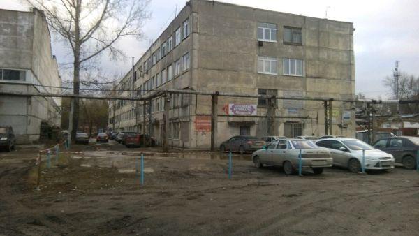 Бизнес-центр на проспекте Кирова, 255
