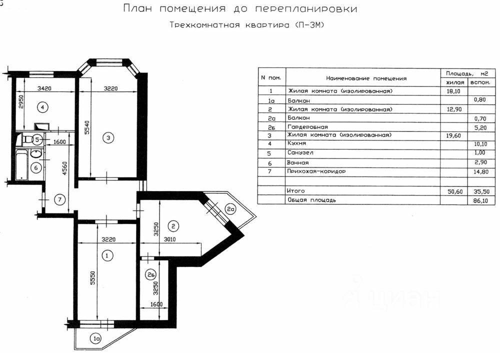 Предлагается 3-комнатная новая квартира по адресу гагарина п.