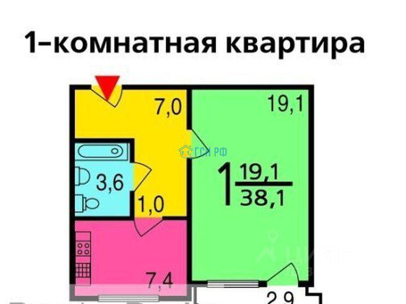 Купить однокомнатную квартиру в балашихе.